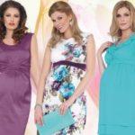 Как поменять гардероб беременной девушки