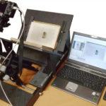 Оцифровка печатных изданий
